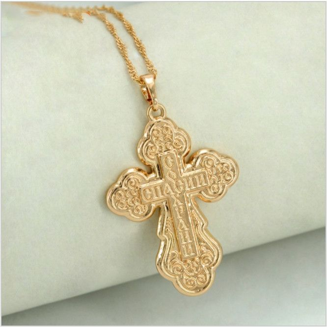 Russian orthodox cross necklaces for women stunning gold plated russian orthodox cross necklaces for women stunning gold plated 18 chain aloadofball Images