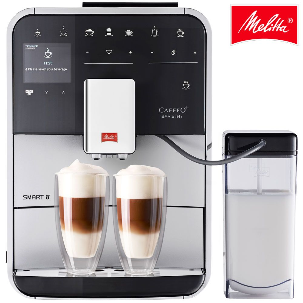 Automatic Coffee Maker In 2020 Coffee Machine Melitta Coffee Maker Coffee