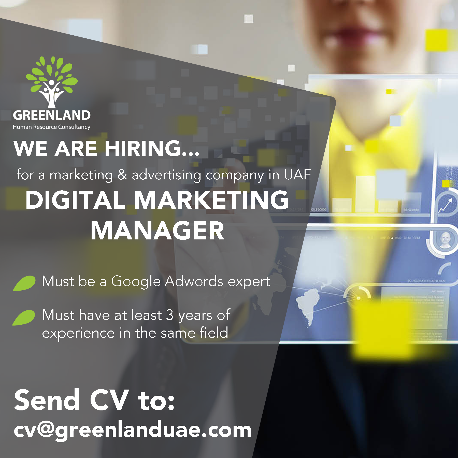 We are #hiring a DIGITAL MARKETING MANAGER for a marketing and ...