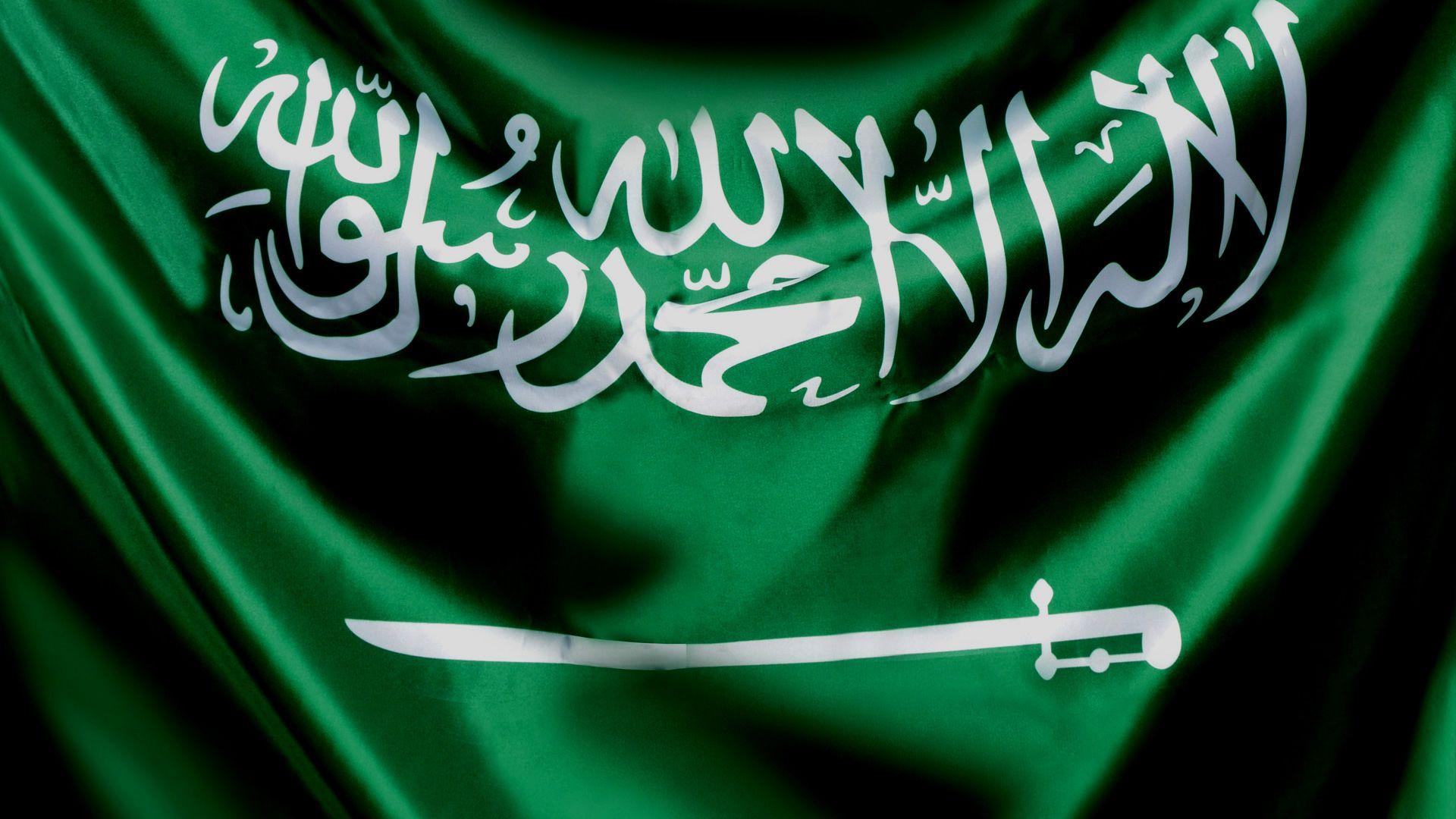 Saudi Arabia Saudi Arabia Flag National Day Cool Backgrounds