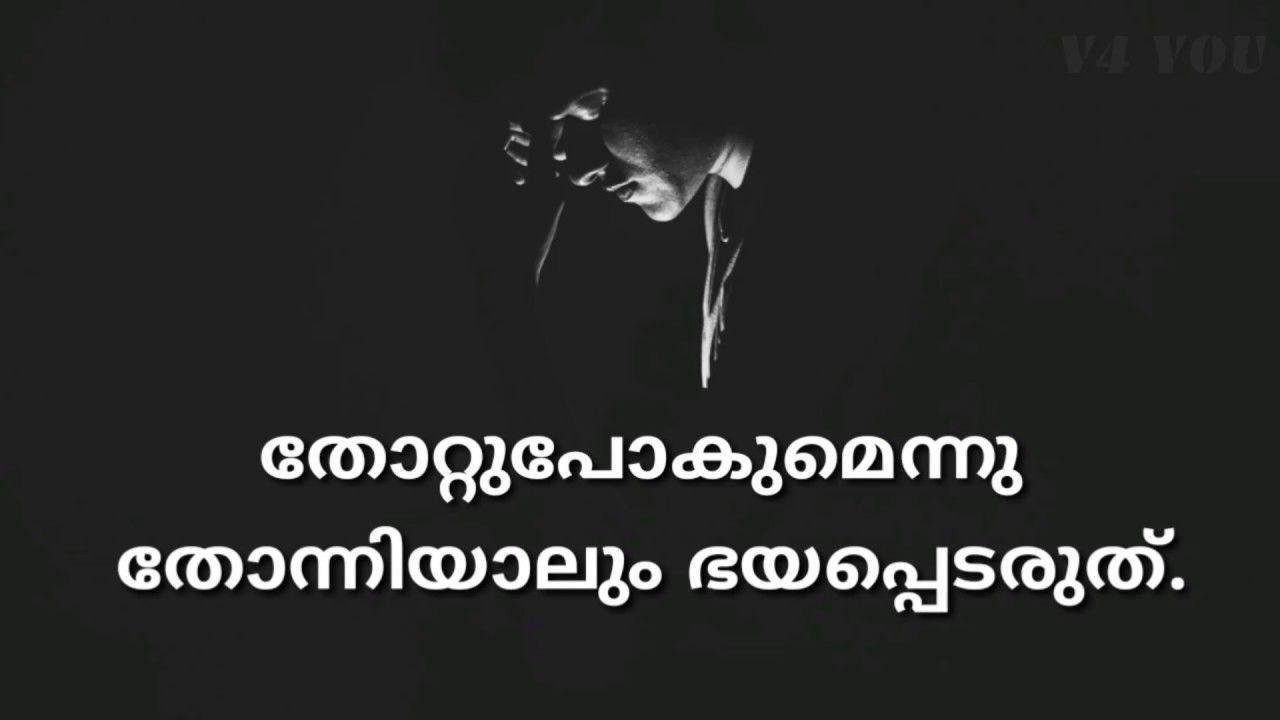 Pin By Shanmugapriyasreedhar On Status Love Status Motivation