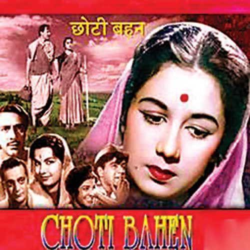 Raksha Bandhan Songs Songs List Mp3 Download Raksha Bandhan Songs Rakhi Wishes Happy Rakshabandhan