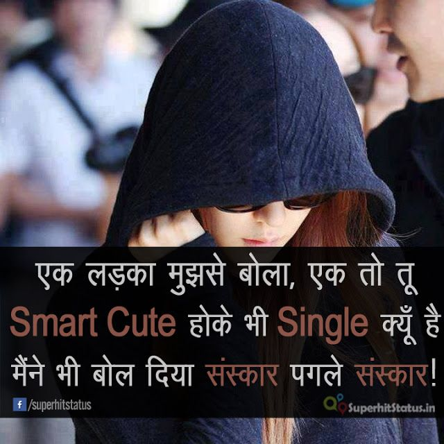Best 50+ Girl Attitude Status in Hindi For Pagle Status, Girl Royal Fully  High Attitude Status DP Images in Hindi Fonts For Facebook.
