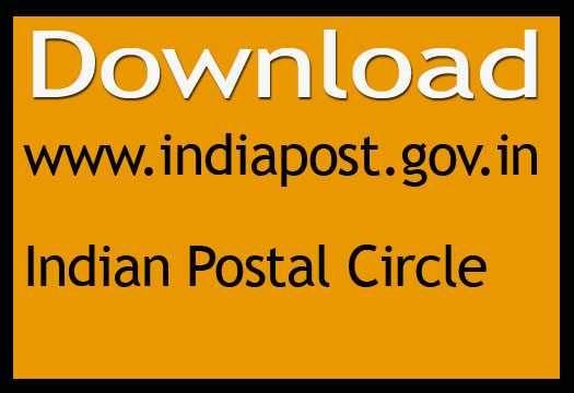 Pin On India Post Gds Salary 2017