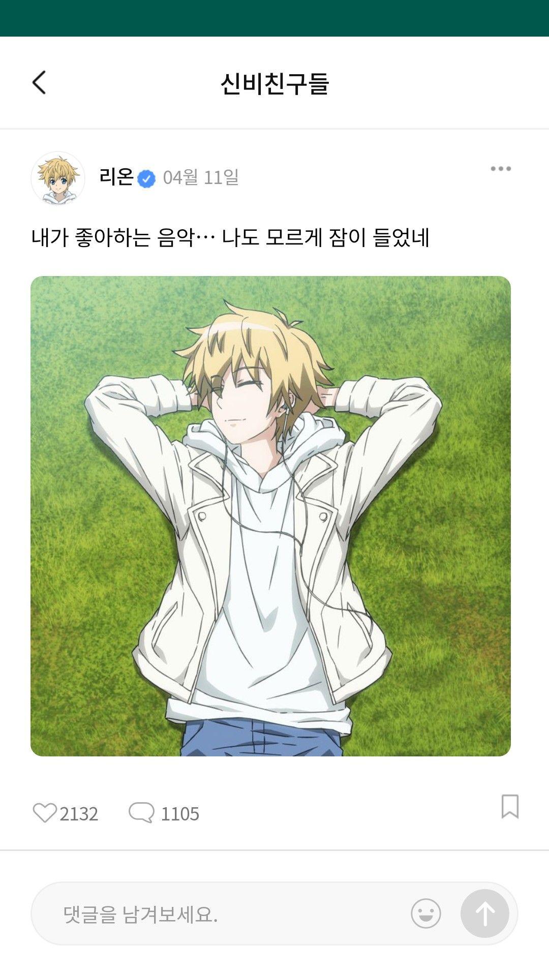 Pin oleh 💖강림♡하리💖 di anime | Gambar anime, Kartun, Seni gelap