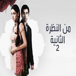 Pin By Mohamed Esmail On مسلسل سايكو Home Decor Decals Abha Home Decor