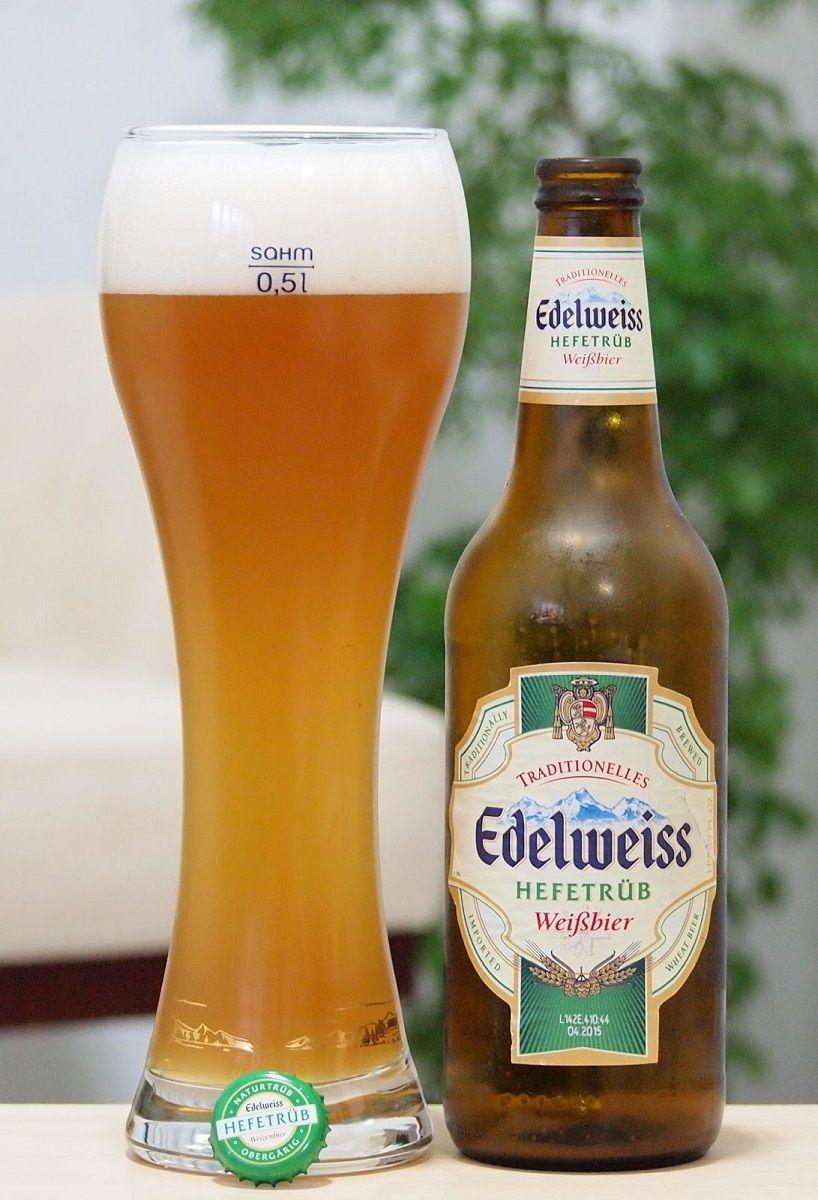 Edelweiss Weissbier Hefetrub German Hefeweizen 5 3 Abv Holbrau