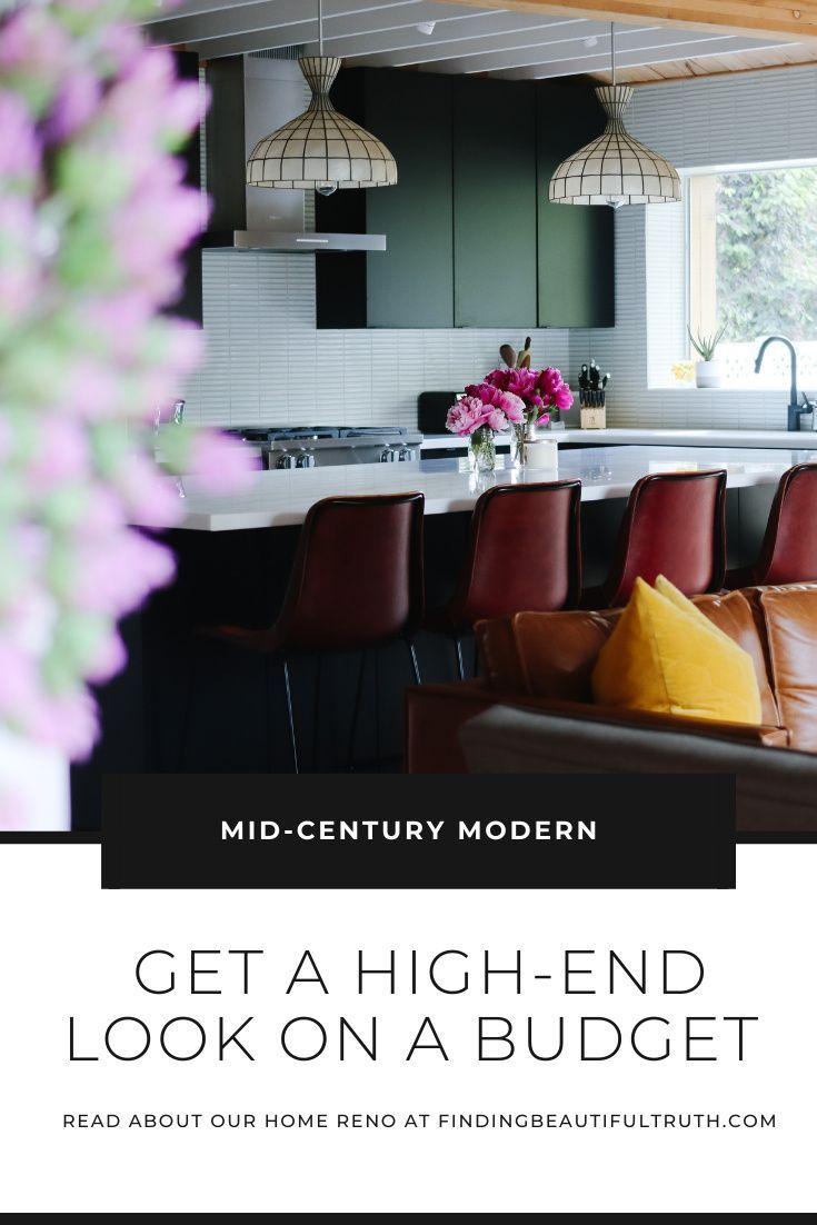 How To Get High End Design On A Budget Home Renovation Tips In 2020 Home Renovation Renovation Budget Budgeting