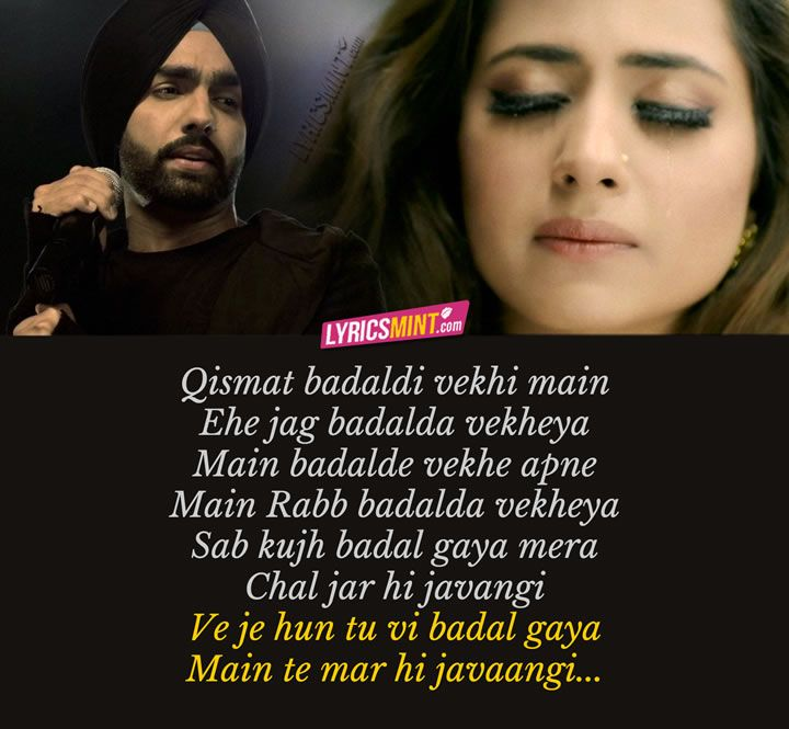 Kde Ta Avega New Punjabi Song: Qismat Lyrics - Ammy Virk
