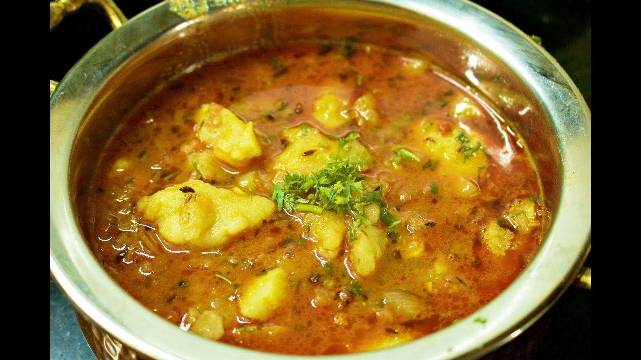 घर म क स बन य How To Cook Shaadi Wali Aloo Ki