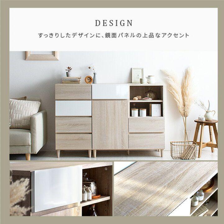 [Rakuten Ichiba]Rack Cabinet Fashionable Bookshelf Storage Shelf Door …