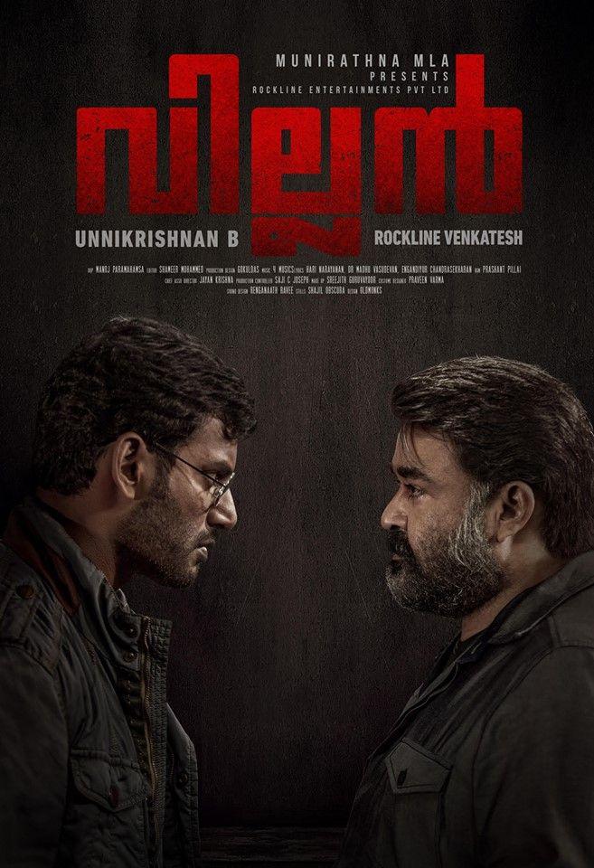 Singularity Kannada Movie Download Utorrent
