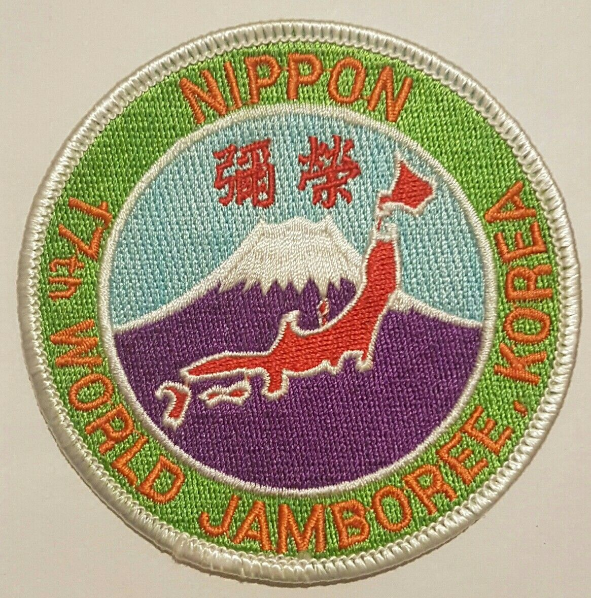 Pin By Alistair Constable On 17th World Scout Jamboree