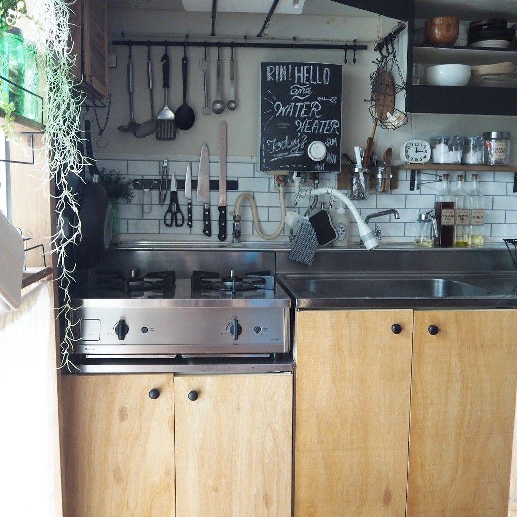賃貸のキッチンでもお店の厨房風に ステンレスガスコンロ Vamo