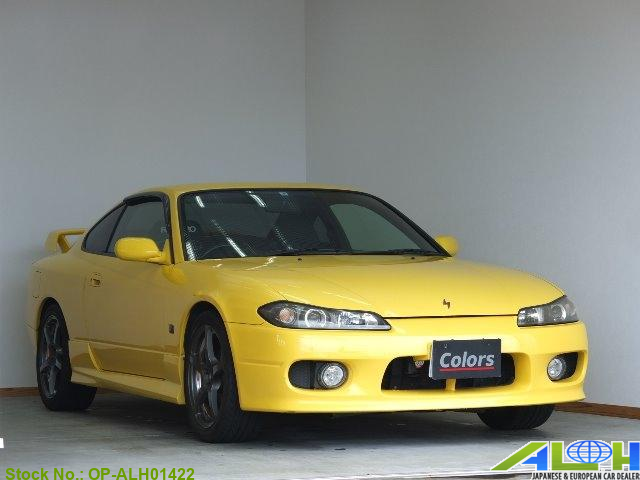 12858 Japan Used 1999 Nissan Silvia S15 Coupe For Sale Auto Link Holdings Llc Nissan Silvia Nissan Nissan S15