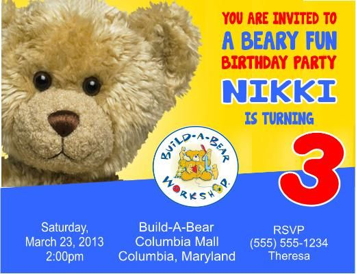 Build a Bear Birthday Party Invitation and matching party favors