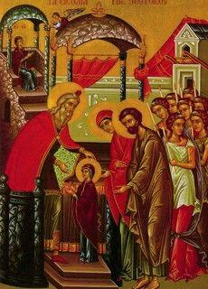 Presentación de la Theotokos.