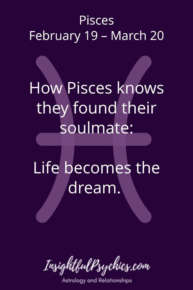 Pin by DeDe Turner on Pisces Pisces relationship, Pisces
