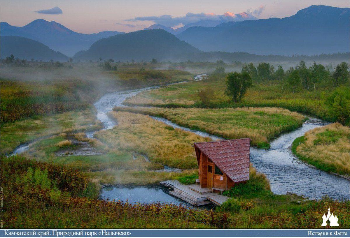 Камчатский край. Природный парк «Налычево»
