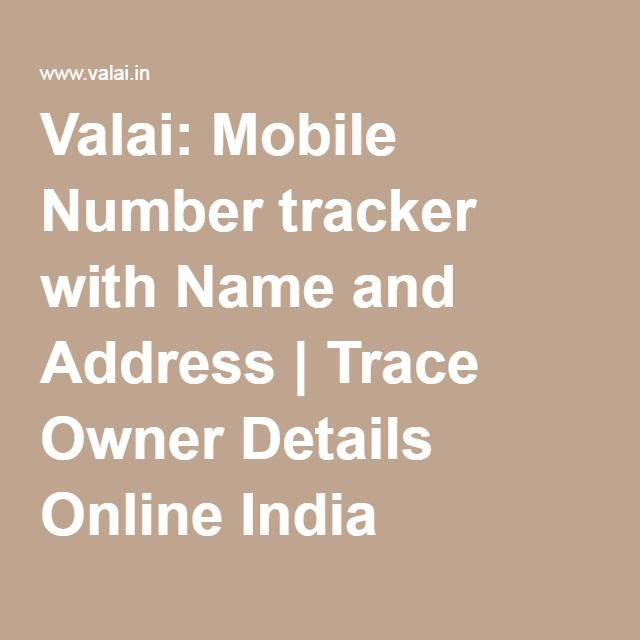 25891f3f93ea26dc4d236dfa4535190c - How To Get Address Using Mobile Number In India