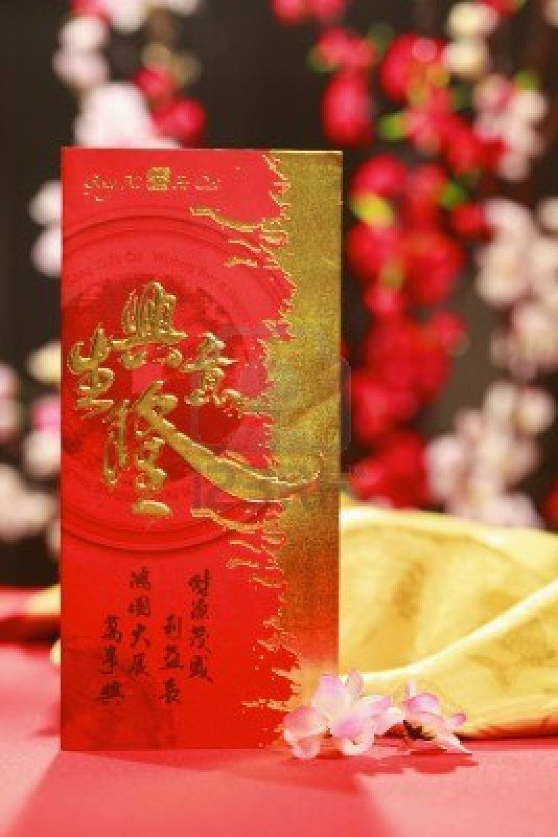 Chinese New Year Greeting Card Gong Xi Fa Cai Chinese New Year