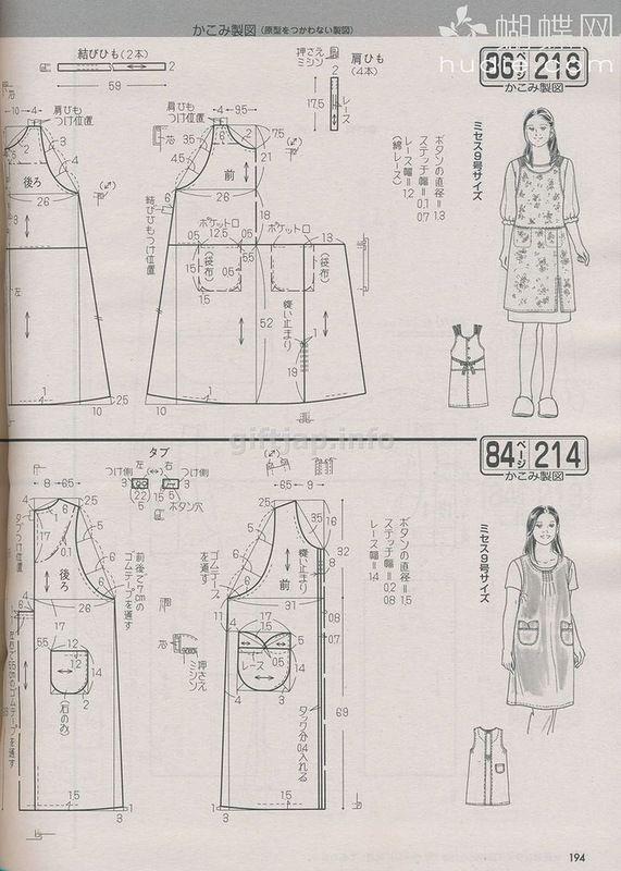 giftjap.info - Интернет-магазин | Japanese book and magazine ...