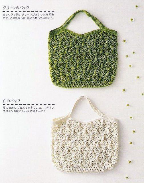 Bolsos en crochet. | Bolsos | Pinterest | Bolsos en crochet, Bolsos ...