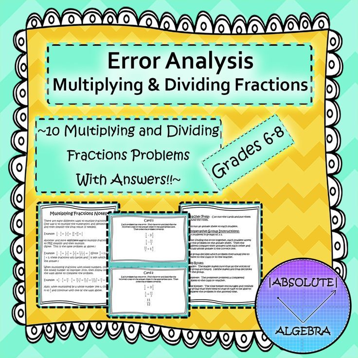 Error Analysis: Multiplying and Dividing Fractions | Dividing ...