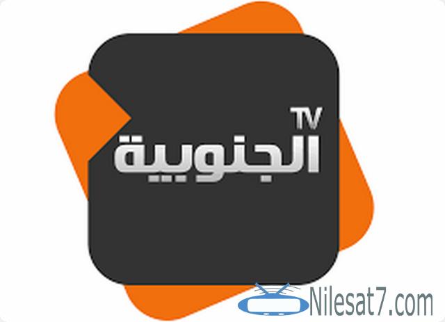 تردد قناة الجنوبية التونسية 2020 Al Janoubia Tv Al Janoubia Al Janoubia Tv Janoubia الجنوبية Gaming Logos Tv Nintendo Switch
