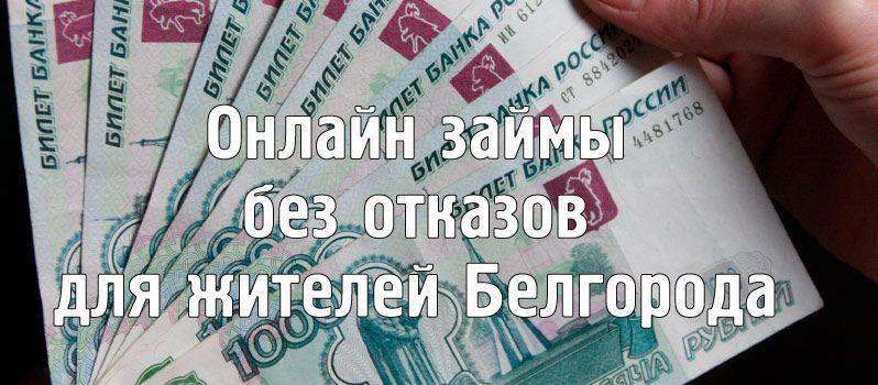 беспроцентный период кредитной карты почта банк