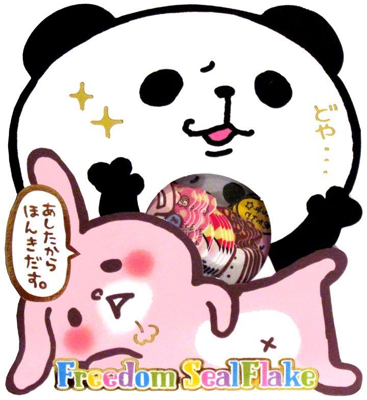 Crux Panda & Bunny Sticker Sack