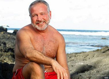 Mature Daddy Gay Tube