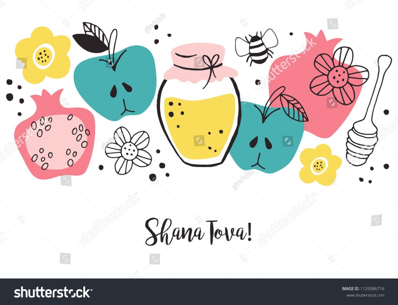 Rosh Hashanah (jewish new year) greeting card design with