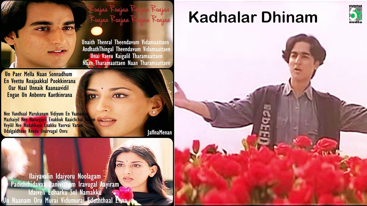 Roja Roja Super Hit Best Love Song Kadhalar Dhinam A R Rahman Evergreen Songs Love Songs Songs