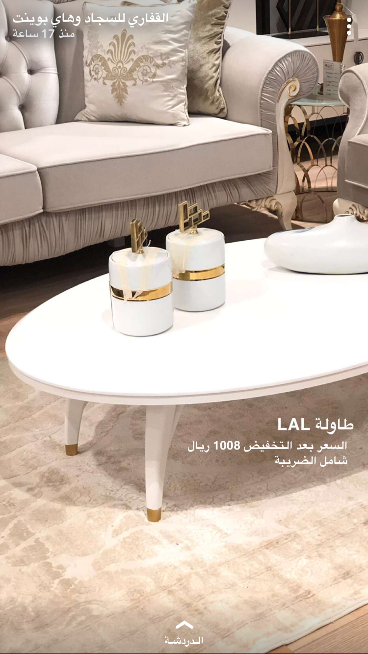 Pin By Rose On كنب وطاولات Home Decor Coffee Table Table