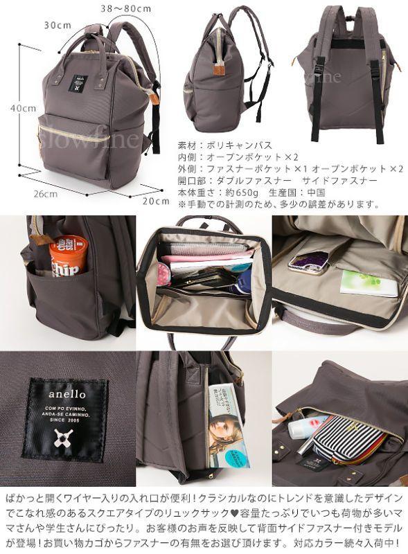 858c73e1e1a6 Anello Japan LARGE MINI Backpack Hot Selling Rucksack Canvas Quality School  Bag