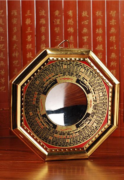 Miroir Bagua concave ou convexe    wwwruedufengshui