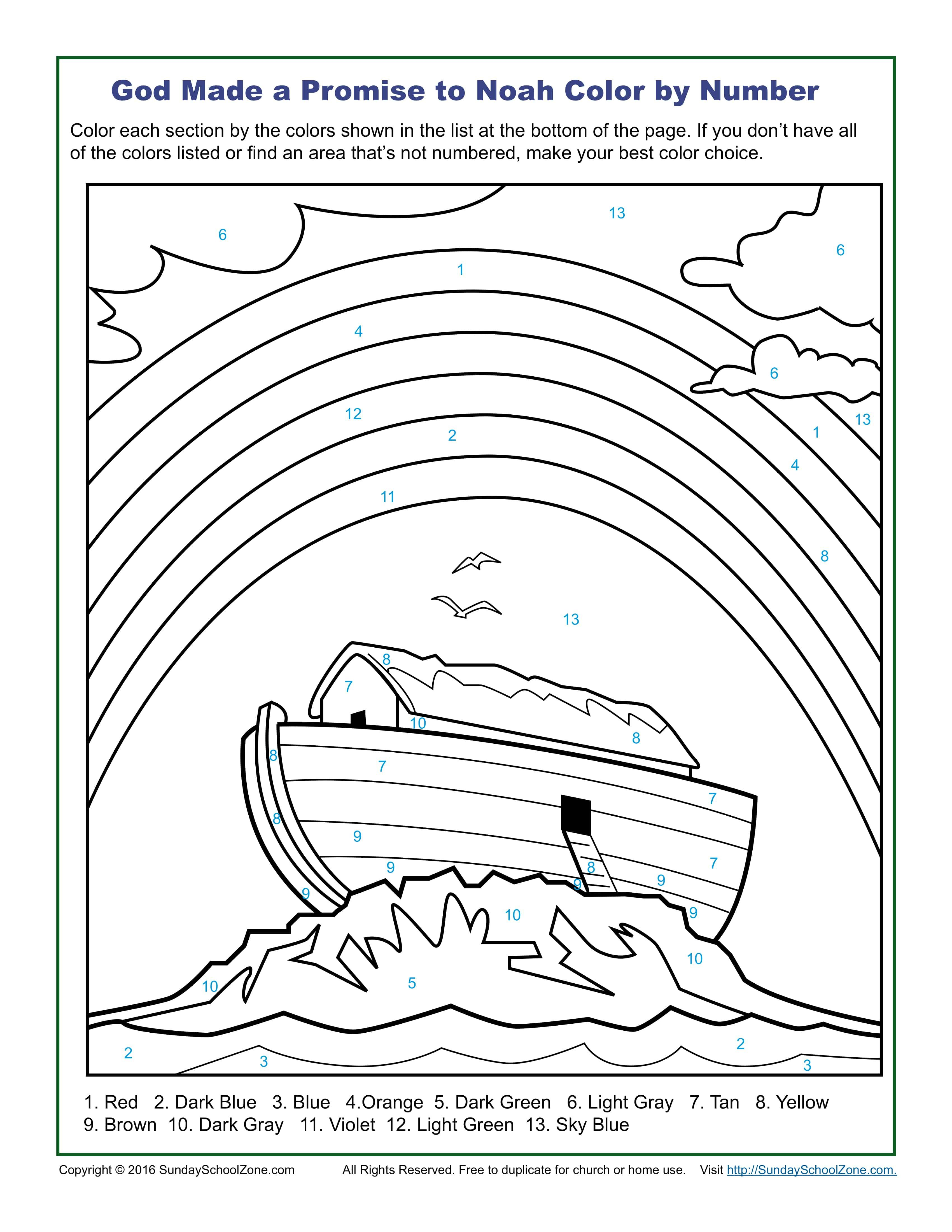 Color By Number Bible Coloring Pages On Sunday School Zone Bible Activities For Kids Bible Worksheets Sunday School Coloring Pages