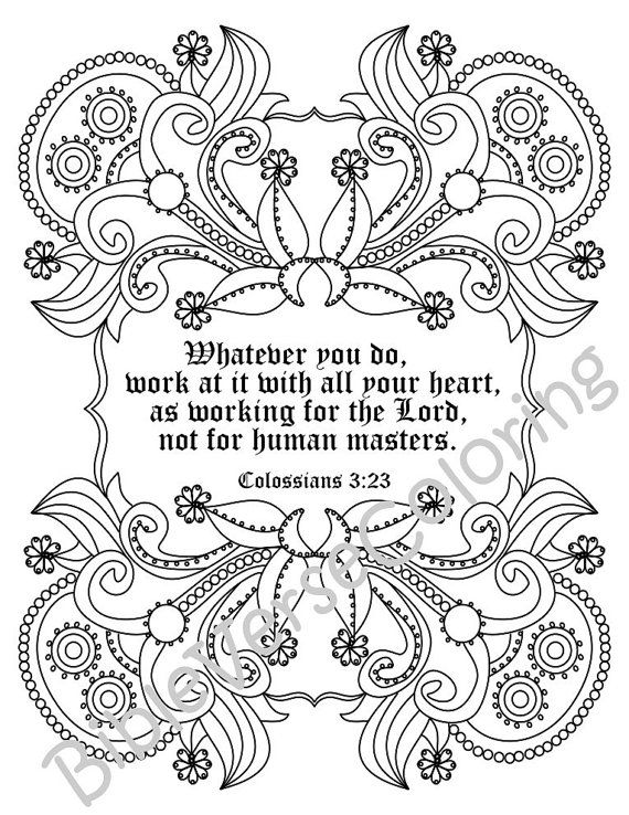 5 Pack Bible Verse Coloring Page Adult Relaxation DIY Party Inspirational Quote Floral Pray
