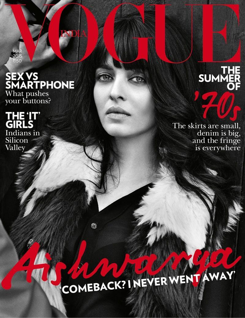 Aishwarya Rai Is 70s Chic On Vogue India Cover Vogue India Vogue Photoshoot Aishwarya Rai