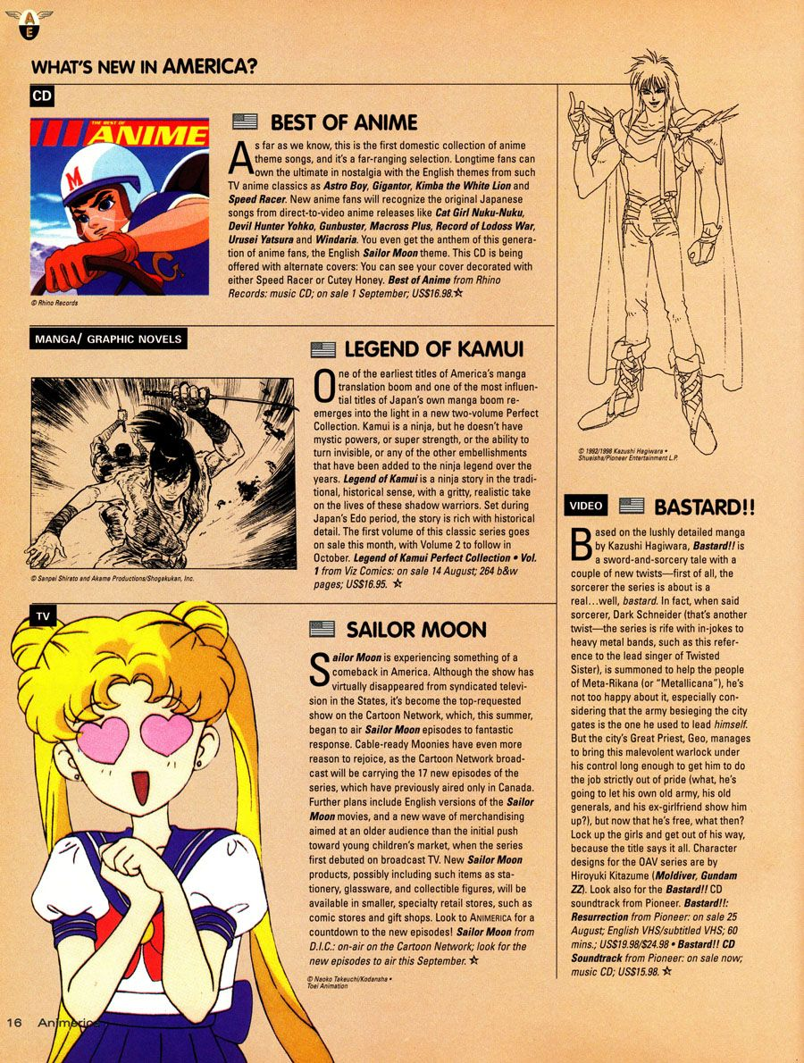 Pin On Sailor Moon Advertising And Article Archive