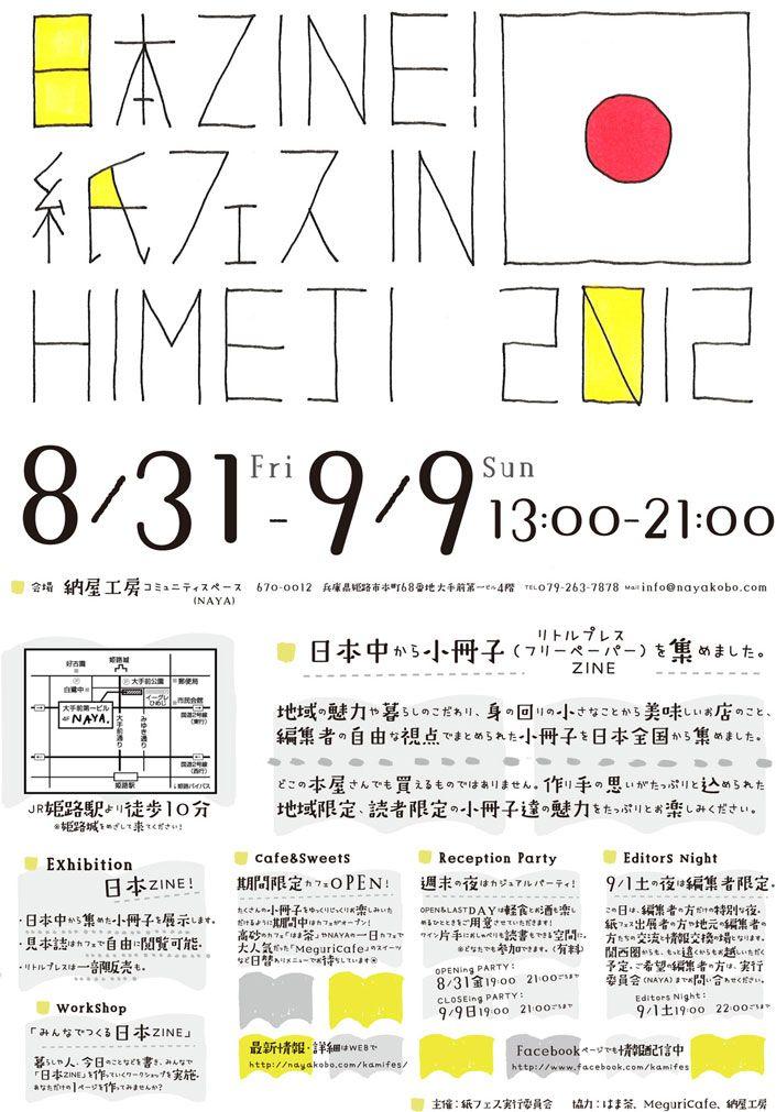 ジェイコブ&コー スーパーコピー miumiu | スーパーコピー メンズ amazon