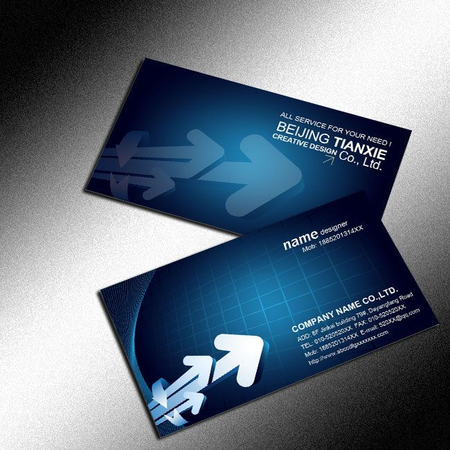 Blue technology business card psd templates download it computer blue technology business card psd templates download it computer business card card http wajeb Gallery