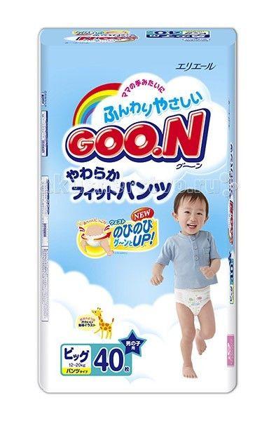 Popper goon