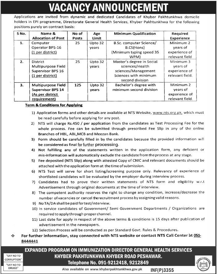 NTS jobs in EPI program Director General Health Services KPK
