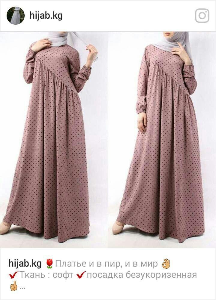 Untitled Islami Giyim Blok Elbise Sirin Elbiseler