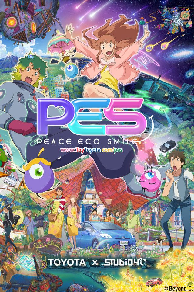PES Peace Eco Smile Full episodes streaming online for