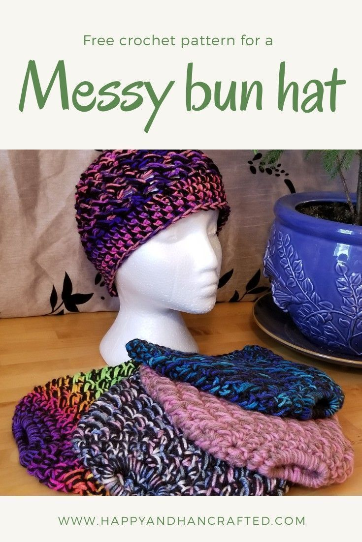 Easy and fun crochet pattern for a messy bun hat! #messybunhat Easy and fun crochet pattern for a messy bun hat! #messybunhat Easy and fun crochet pattern for a messy bun hat! #messybunhat Easy and fun crochet pattern for a messy bun hat! #messybunhat Easy and fun crochet pattern for a messy bun hat! #messybunhat Easy and fun crochet pattern for a messy bun hat! #messybunhat Easy and fun crochet pattern for a messy bun hat! #messybunhat Easy and fun crochet pattern for a messy bun hat! #messybun #messybunhat