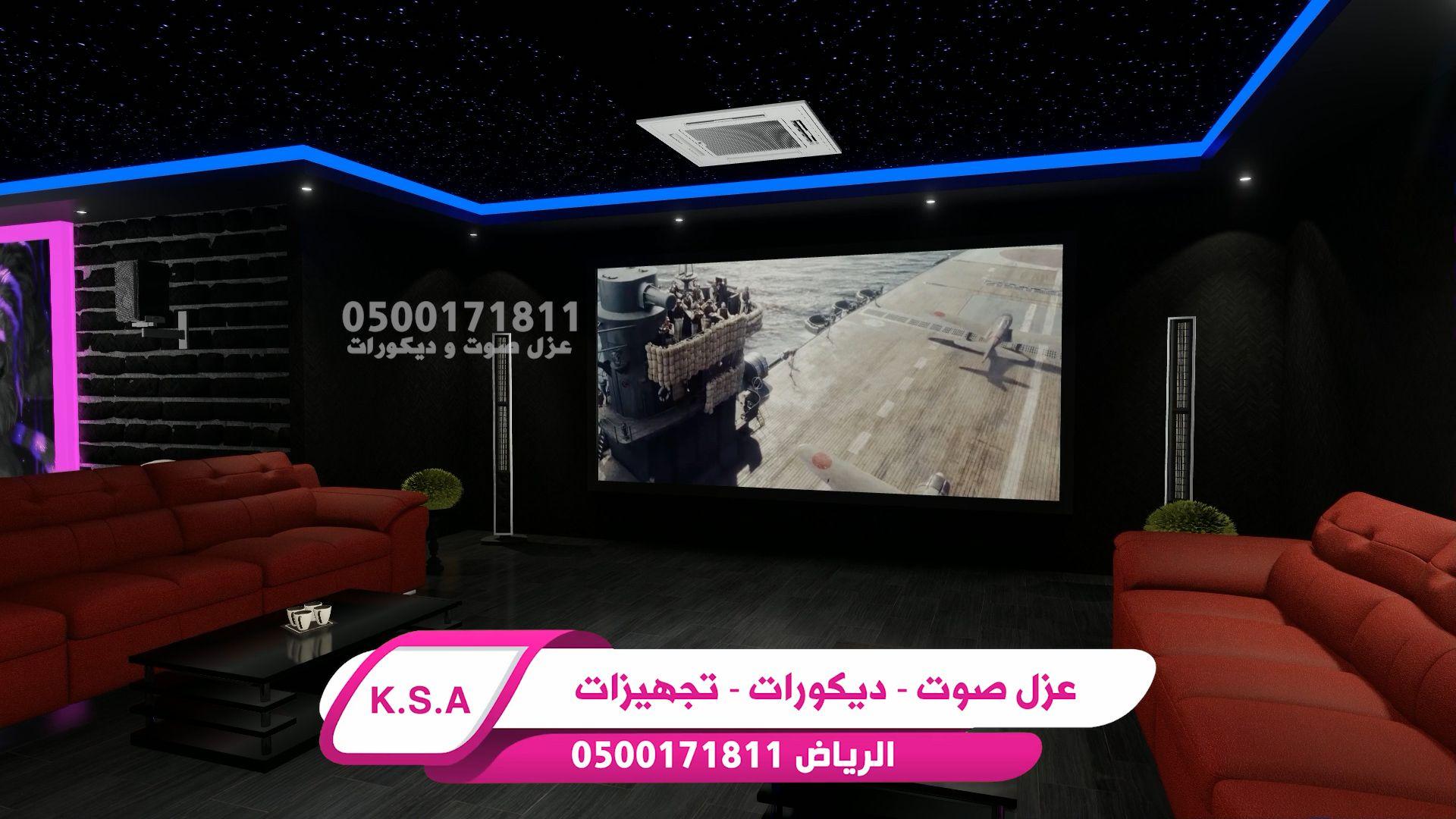 عزل صوتي و ديكورات و تجهيز الغرف Flatscreen Tv Flat Screen Television