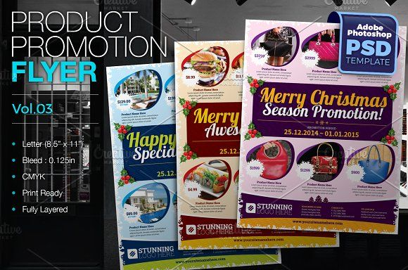 Multipurpose Product Promotion Flyer  Products Flyers And Promotion